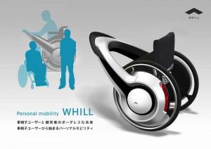 Rollstuhl mit Segway-Aufsatz