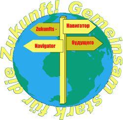 Logo des Projekts Zukunftsnavigator