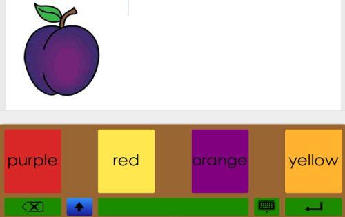 Screenshot einer mit Abilipad erstellten Tastatur: Zu sehen ist eine lilafarbene Pflaume im Schreibraum, darunter 4 große Tasten in den Farben (und mit den Wörtern): purple, red, yellow, orange